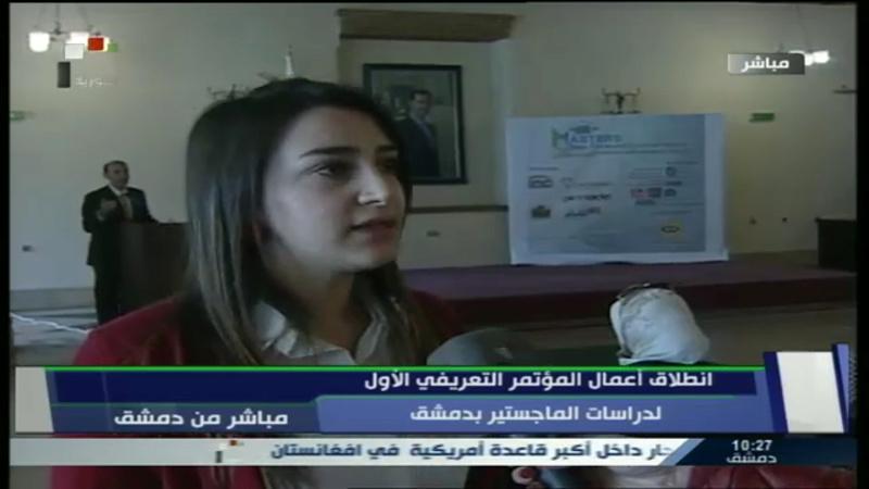 Είναι κι εδώ το συριακό κανάλι (σύμφωνα με το site περιοδικού) Oi_oea10