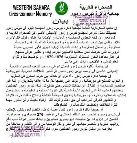 Récuperation de Tindouf par l'Algérie محاولة إستعادة تندوف  110