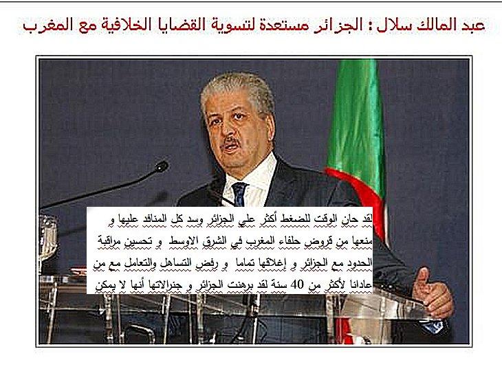 algerie - L'Algerie a montré que le Maroc ne peut etre un allié Algeri10