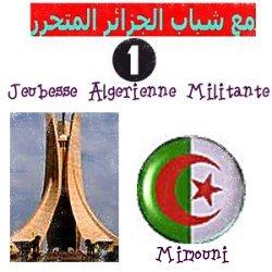 Appartement Bouchareb 54 milliards Jeunesse Algerienne libre  مع شباب الجزائر المتحرر Captlo10
