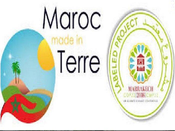 Genie Marocain cop22 Marrakech مراكش عبقرية المغربي في  كوب 22 Copa210
