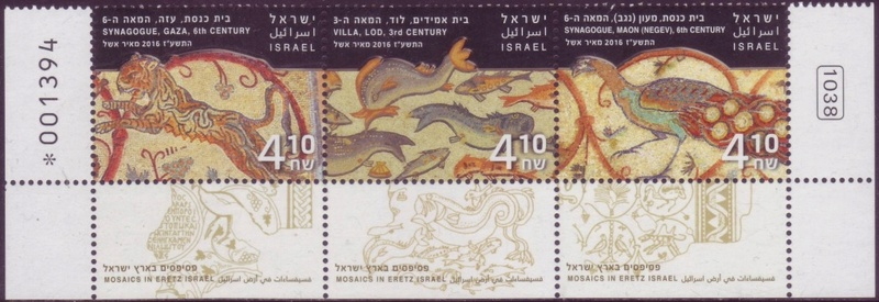 Israel 2016 New Issues: 2016_m10