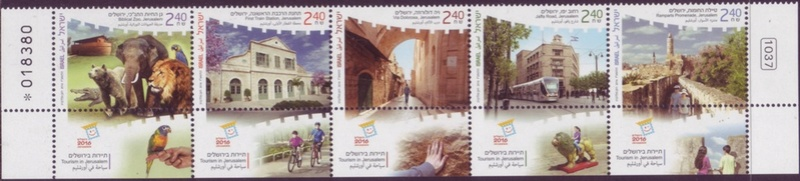 Israel 2016 New Issues: 2016_t10