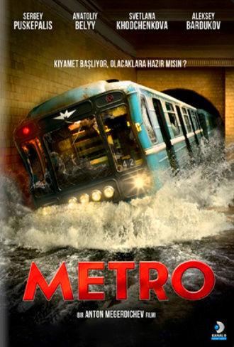 [film] Metro (2013) Risolt10