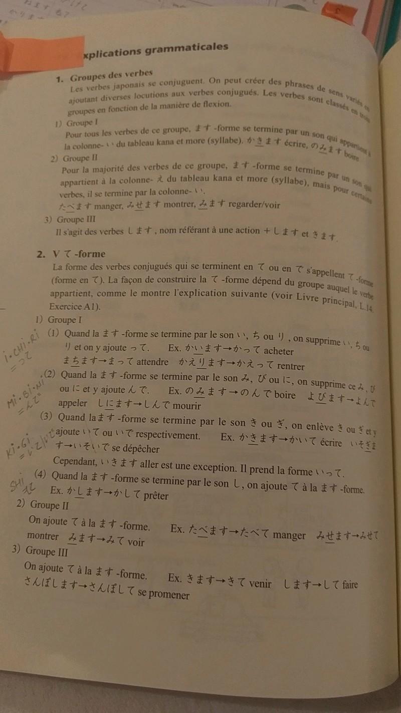 A l'instant T (tout sur le moment) - Page 30 Imag2510