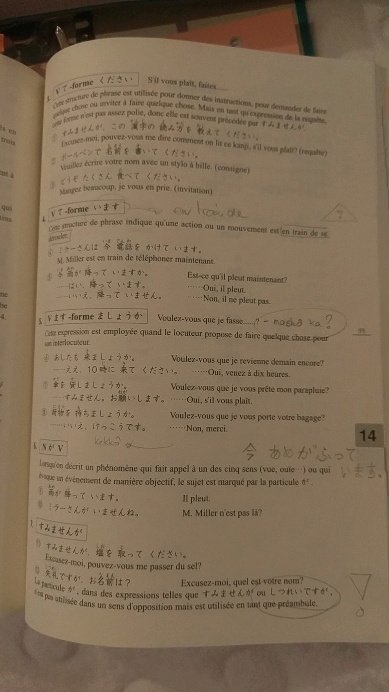 A l'instant T (tout sur le moment) - Page 30 Imag2511