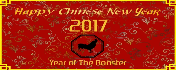 [EVENTS] CHINESE NEW YEAR 2017 Chines10