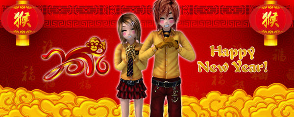[EVENTS] CHINESE NEW YEAR 2017 Timeli11