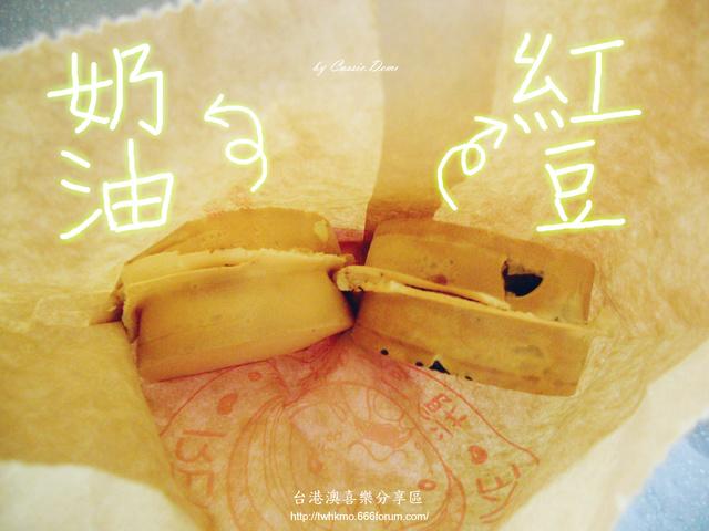 【台北東區美食 | 小吃攤販 | 古早味 | 銅板美食】晴光紅豆餅 Dscn1211