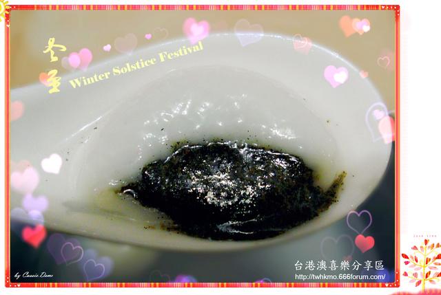 【節日慶典】冬至 ✤ Winter Solstice Festival 2016 Dscn8710