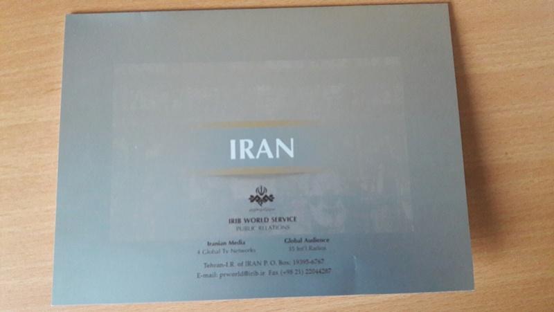 IRIB en MW 20161117