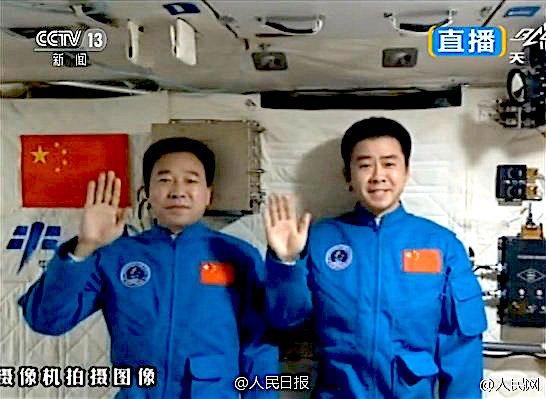 [Chine] Suivi de la mission Shenzhou-11 - Tiangong 2 - Page 3 133