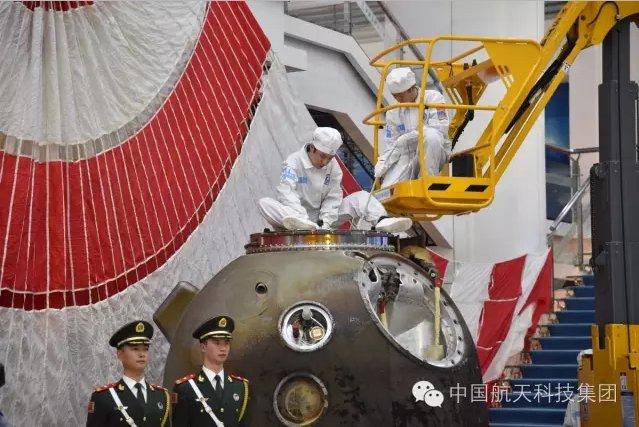 [Chine] Suivi de la mission Shenzhou-11 - Tiangong 2 - Page 5 146