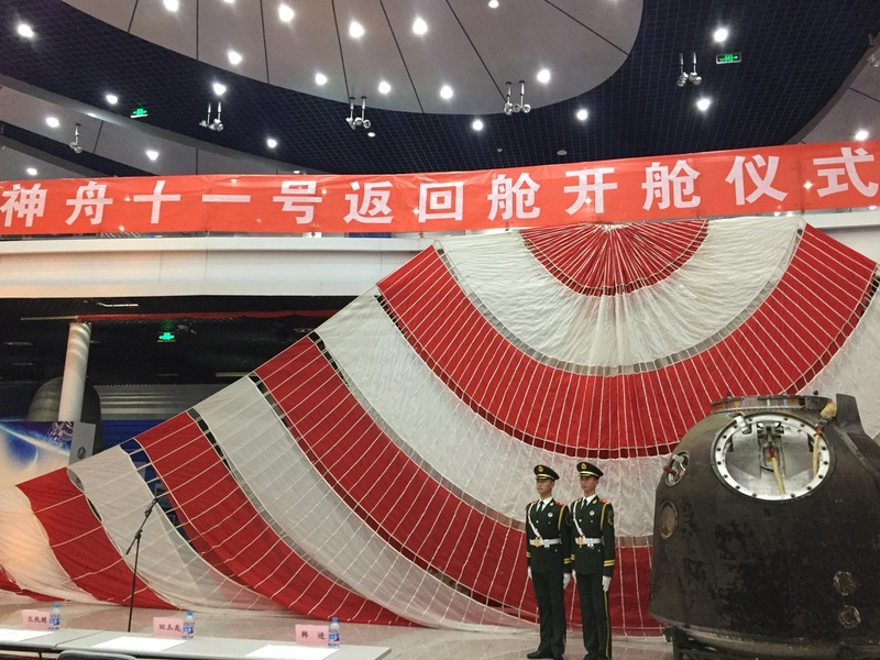 [Chine] Suivi de la mission Shenzhou-11 - Tiangong 2 - Page 5 313