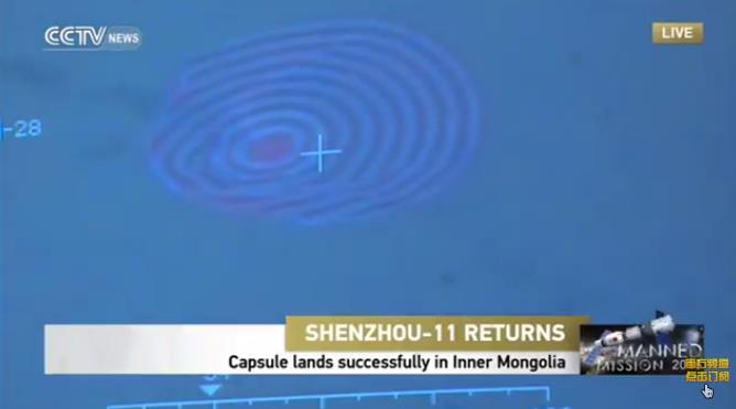[Chine] Suivi de la mission Shenzhou-11 - Tiangong 2 - Page 3 Screen41
