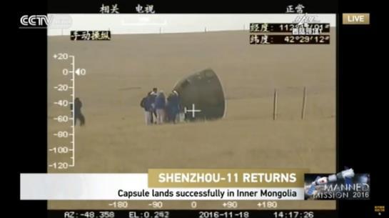 [Chine] Suivi de la mission Shenzhou-11 - Tiangong 2 - Page 3 Screen42