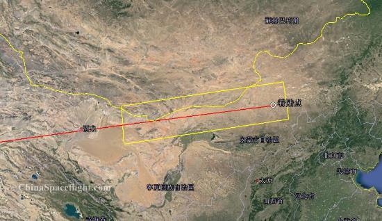 [Chine] Suivi de la mission Shenzhou-11 - Tiangong 2 - Page 3 Screen44