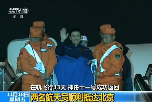 [Chine] Suivi de la mission Shenzhou-11 - Tiangong 2 - Page 4 Screen49