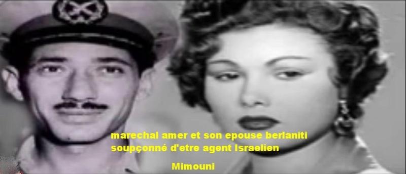 Erreurs entrainant  la defaite Arabe 1967  النكسة ألأولي Abdelh10