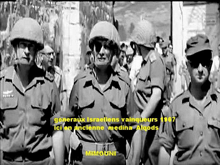 Erreurs entrainant  la defaite Arabe 1967  النكسة ألأولي Genera10