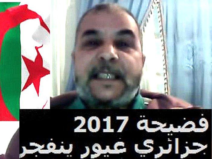 algerie - fadiha 2017 Algerie tel quelle فضيحة 2017 جزائري غيور ينفجر Mimoun10