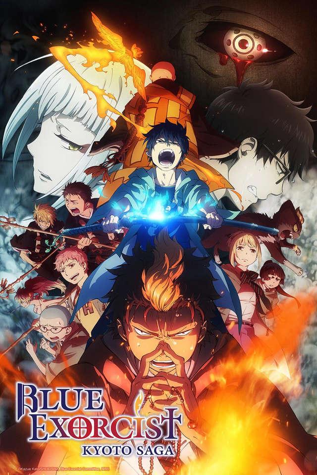 Blue exorcist - Kyoto saga 00410