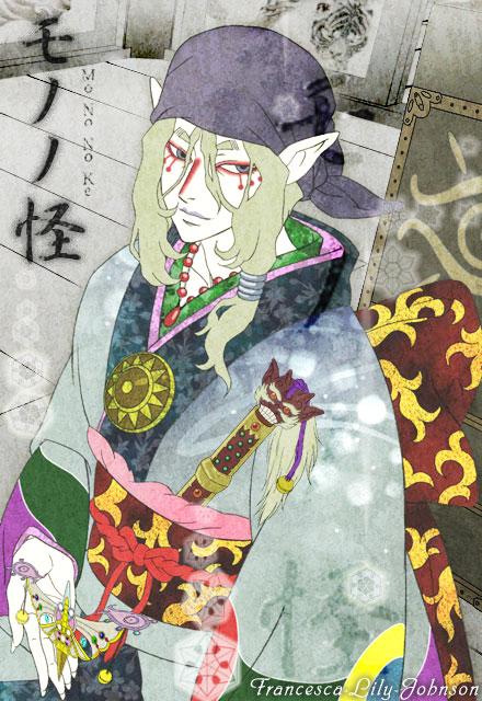 Kouki, ayudante de los guardianes del reino 12036_10