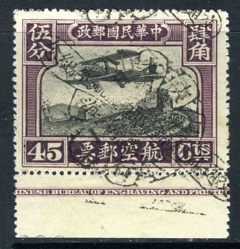 Briefmarke aus China China10