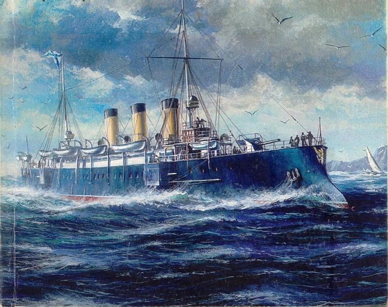 Croiseur Protégé Svetlana 1898 1/350 071f0e10