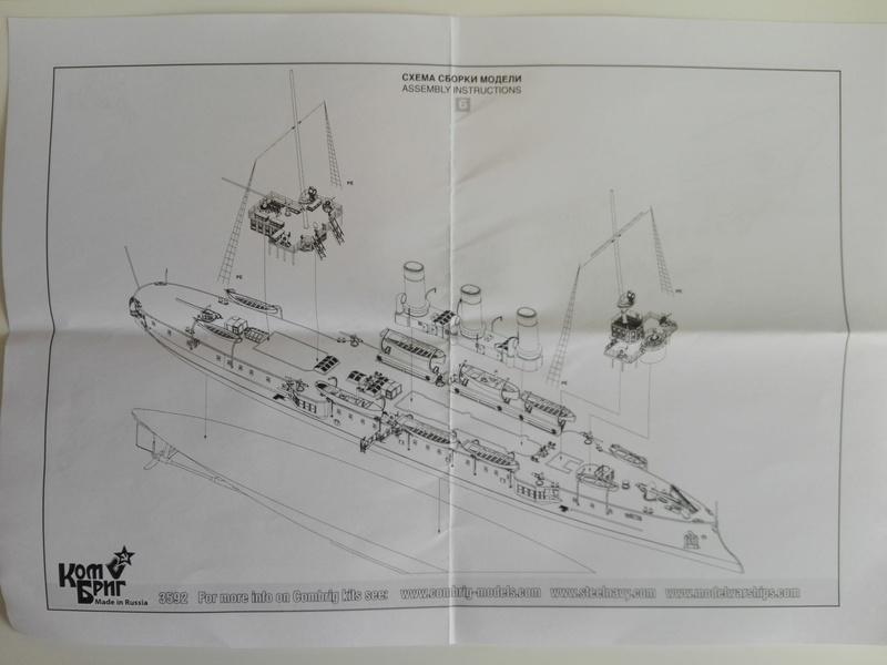Croiseur Protégé Svetlana 1898 1/350 Img_2030