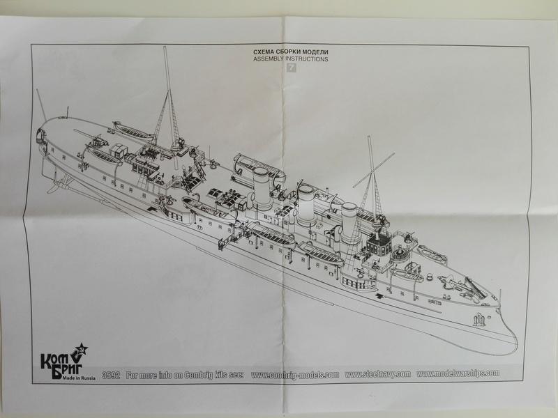 Croiseur Protégé Svetlana 1898 1/350 Img_2032
