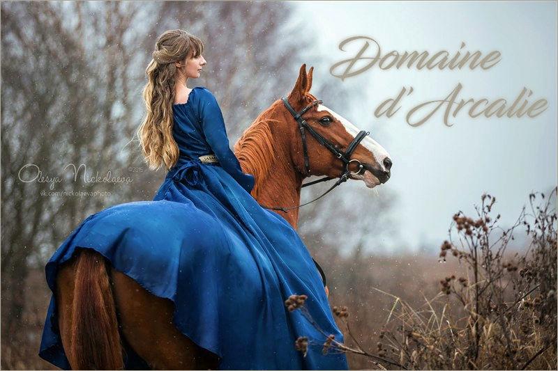 Domaine D'Arcalie