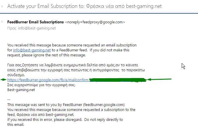 Ενημερωτικά e-mail (newsslatter) Screen14