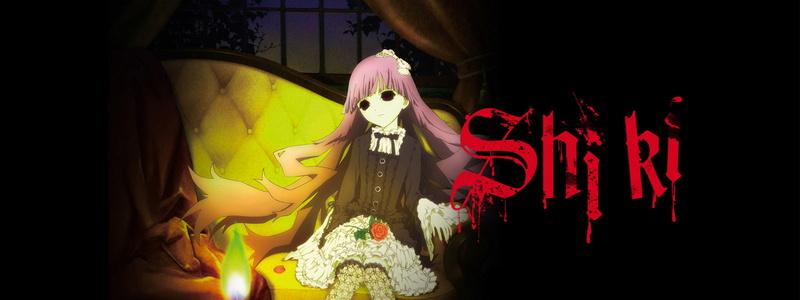 Critiques rapides d'animes / de mangas Shiki11