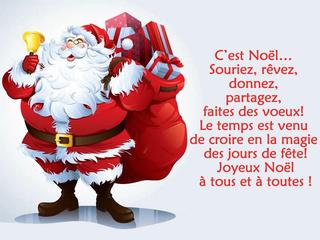 Joyeux Noël à tous ! Images10