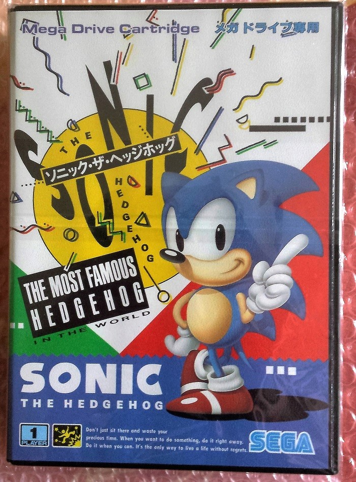 La collec SNK de Yori - Page 3 Sonic-12
