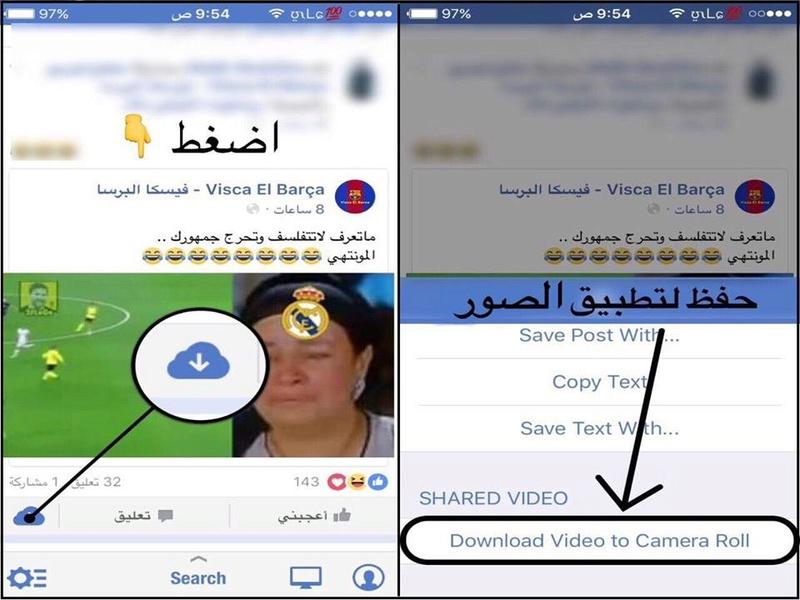 تطبيق للتحميل المباشر وفتح أكثر من حساب فيسبوك وأنستا iPhone,iPad Iphone11