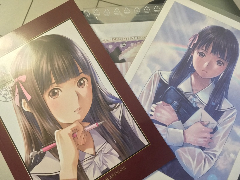 [VDS] Root Letter Pen Pal Edition (Rice exclusive, PS Vita PAL) Img_0823