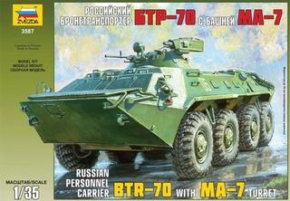 Автобронетанковая техника времён холодной войны(1946-1989) 14188510