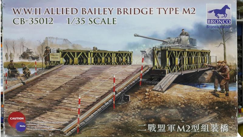 Продажа старых запасов БТТ и артиллерия 20161113
