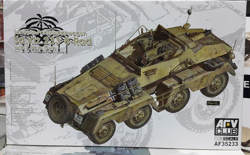 Продажа старых запасов БТТ и артиллерия 20161211