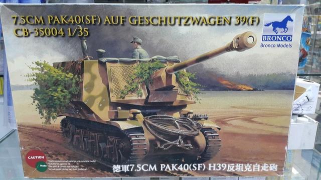 Продажа старых запасов БТТ и артиллерия 20170114