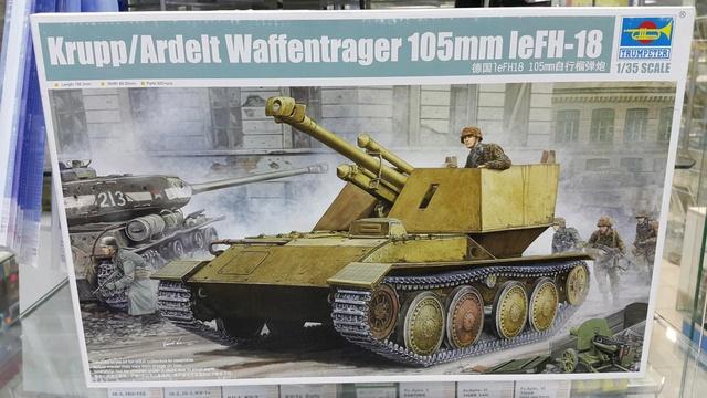 Продажа старых запасов БТТ и артиллерия 20170118