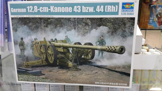 Продажа старых запасов БТТ и артиллерия 20170130