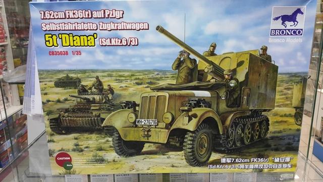 Продажа старых запасов БТТ и артиллерия 20170131