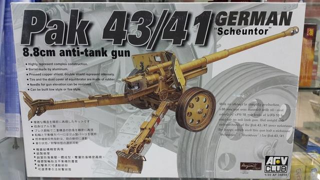 Продажа старых запасов БТТ и артиллерия 20170132