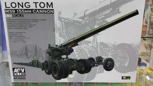 Продажа старых запасов БТТ и артиллерия 20170133