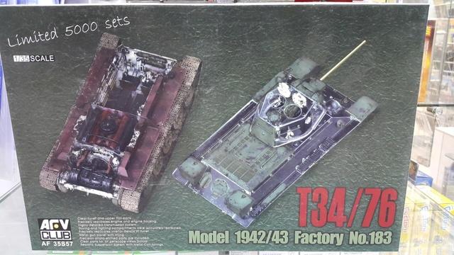 Продажа старых запасов БТТ и артиллерия 20170135