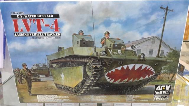 Продажа старых запасов БТТ и артиллерия 20170136