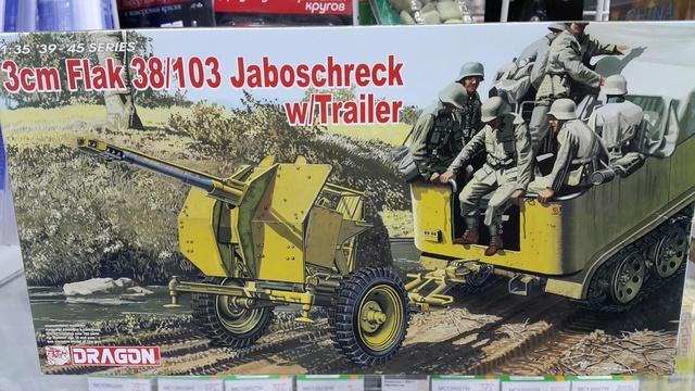 Продажа старых запасов БТТ и артиллерия 20170137
